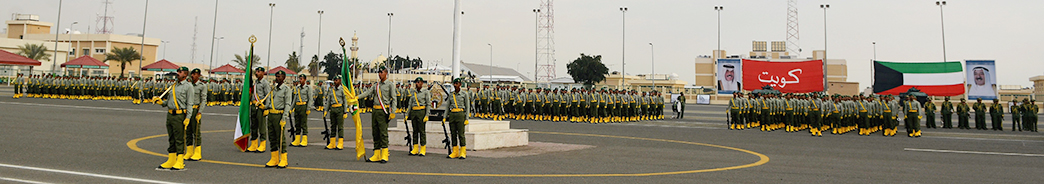 Kuwait National Guard Banner